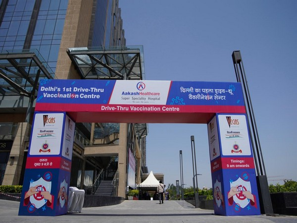 Delhi's first drive-through vaccination centre at Vegas Mall, Dwarka. (Photo/ANI)