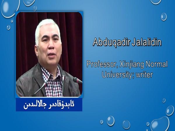 Professor Abduqadir Jalalidin, a renowned poet