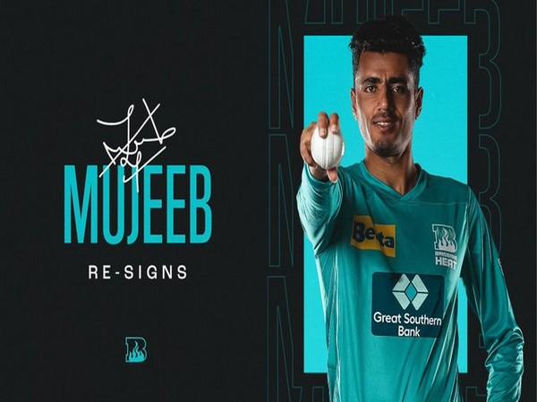 Mujeeb Ur Rahman (Photo/ Brisbane Heat Twitter)