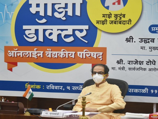 Maharashtra Chief Minister Uddhav Thackeray speaking at event on Sunday. (Photo/ANI)