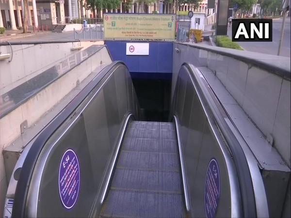 Visuals from Mandi House metro station (Photo/ANI)