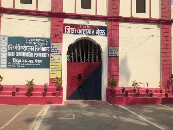 Meerut district jail. [Photo/ANI]