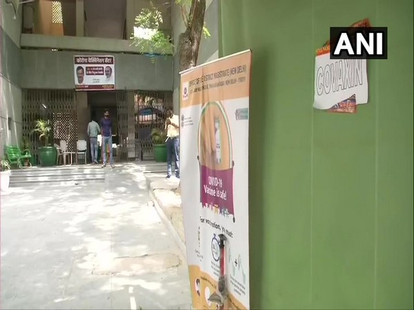Visual from the vaccine centre (Photo/ANI)