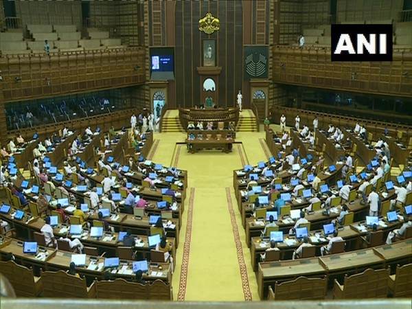 Kerala Assembly (File Photo)