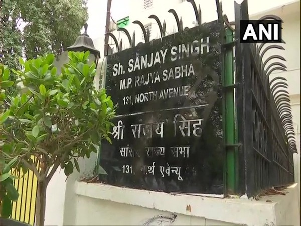 An attempt was made to deface the nameplate at AAP MP Sanjay Singh's residence (Photo/ANI)