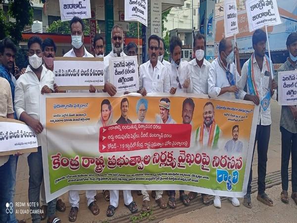 Visual from Andhra Pradesh (Pic credit: INC Andhra Pradesh Twitter)