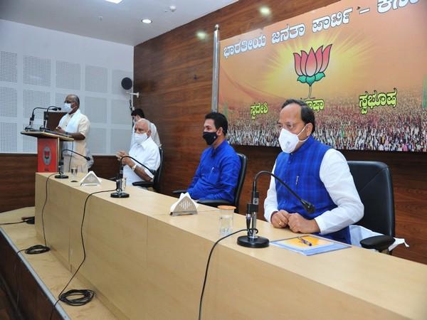 Visuals from BJP meeting in Bengaluru (ANI)