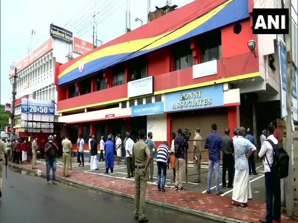 Visual from outside BevCO outlet (Photo/ANI)