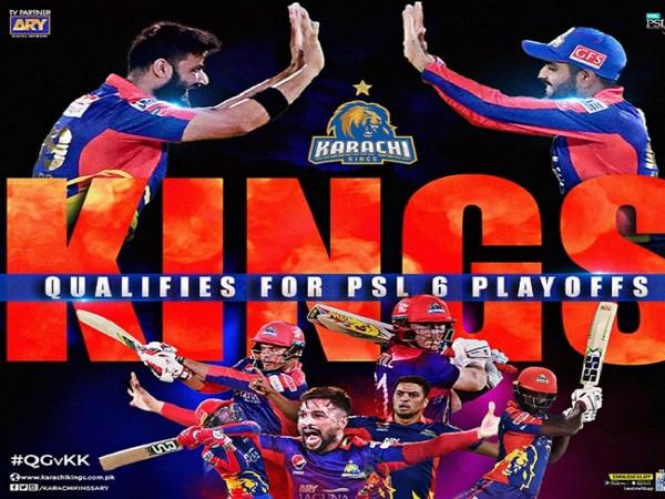Karachi Kings secured playoffs berth on Saturday. (Image: Karachi Kings' Twitter)