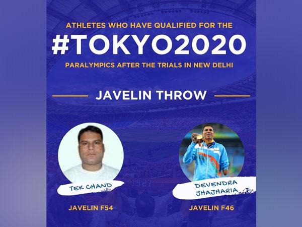 Rijiju congratulates Jhajharia, Navdeep for qualifying for Tokyo Paralympics (Photo/ Kiren Rijiju Twitter)