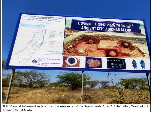 Visuals of Adichanallur heritage site in Tamil Nadu