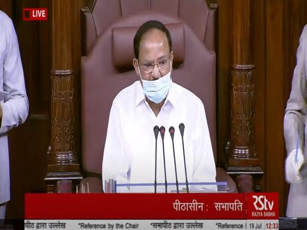 Rajya Sabha Chairman M Venkaiah Naidu (Photo/ANI)