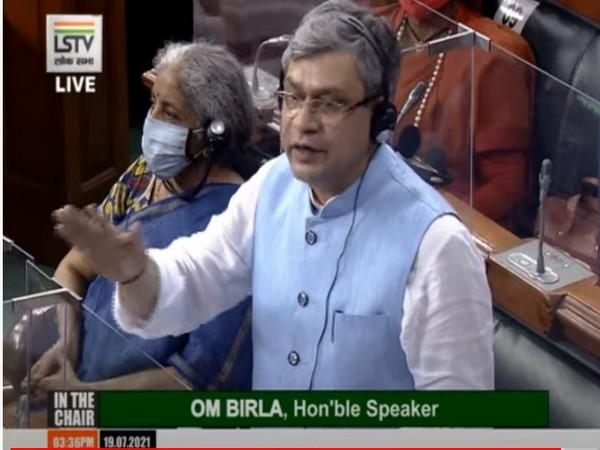 Union IT Minister Ashwini Vaishnaw (Photo/ANI)