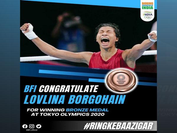 Lovlina Borgohain (Photo/ BFI twitter)