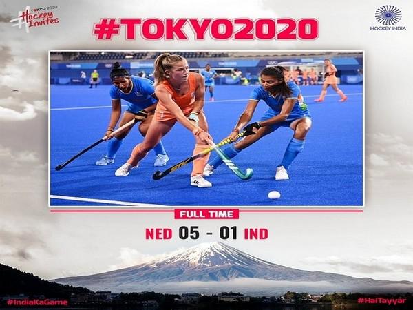 Netherlands defeated India 5-1 (Image: Hockey India)