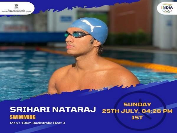 Srihari Nataraj (Image: SAIMedia)