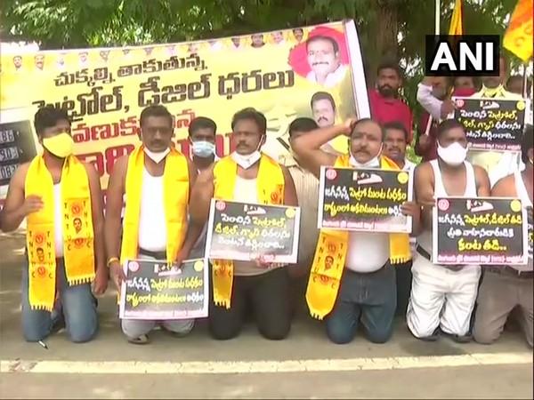 Left parties in Andhra Pradesh held protest