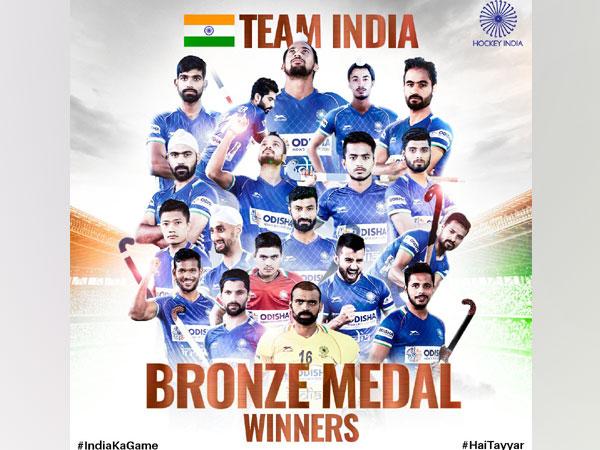 India men's hockey team (Photo/ Hockey India Twitter)