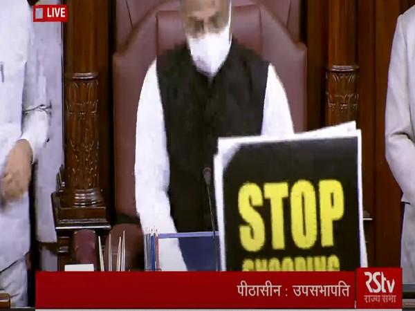 Visual from Rajya Sabha (Photo/RSTV)
