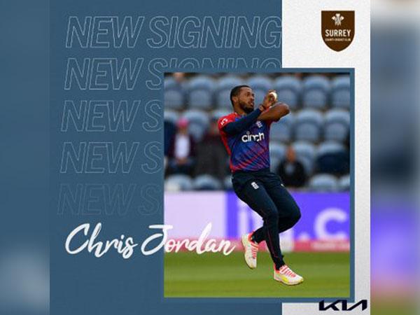 Pacer Chris Jordon (Photo/ Surrey Cricket Twitter)