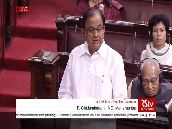 P Chidambaram in Rajya Sabha (Source: RSTV)