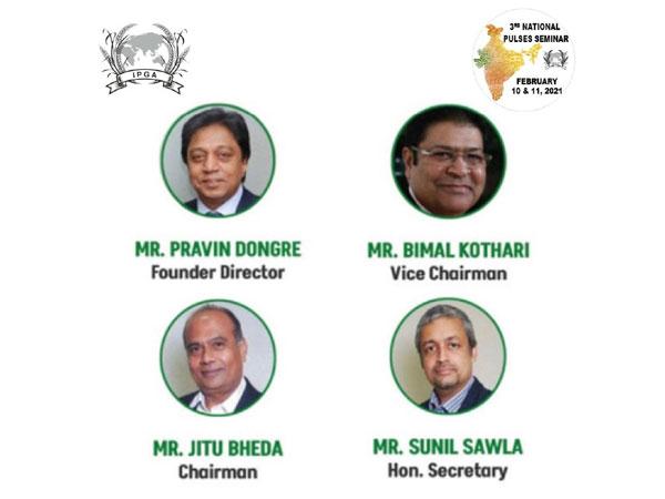 IPGA Managing Committee