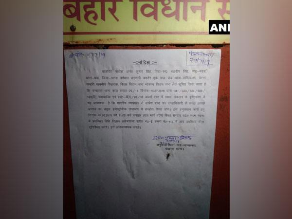 The notice pasted beneath MLA Anant Singh's nameplate outside the main gate of his house. Photo/ANI