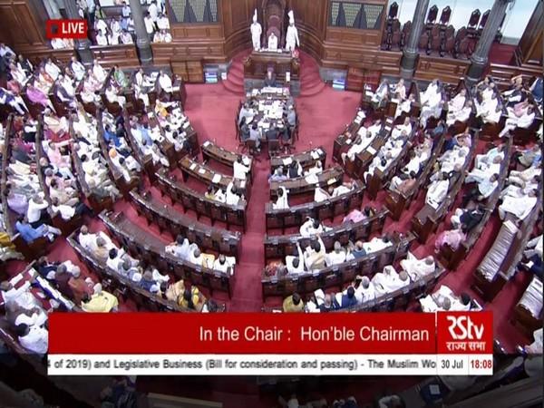 An inside view of the Rajya Sabha.