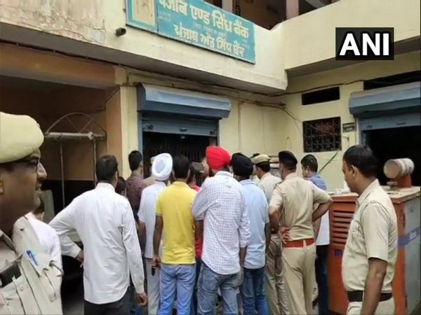 Jewellery robbed from bank in Panipat [Photo/ANI]