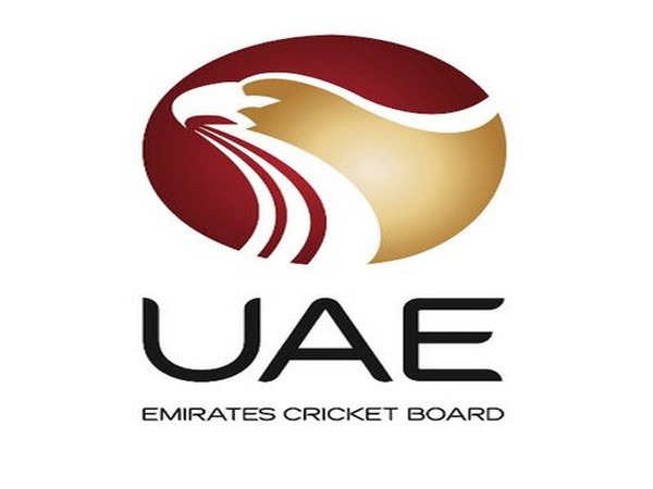 Emirates Cricket Board logo