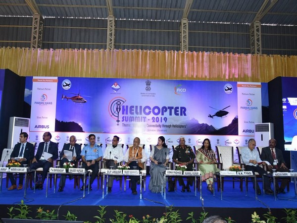 The event was attended by Uttarakhand Chief Minister Trivendra Singh Rawat and senior government officials. (Photo/Twitter@IAF_MCC)