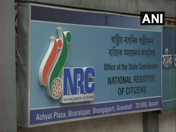 National Register of Citizen office in Assam. Photo/ANI