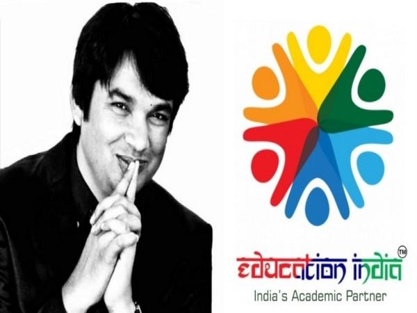 Education India