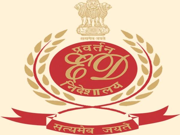 Enforcement Directorate logo