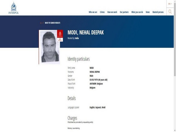 Red Corner Notice (RCN) issued by the Interpol on Friday