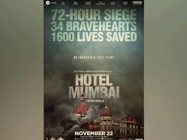 'Hotel Mumbai' poster