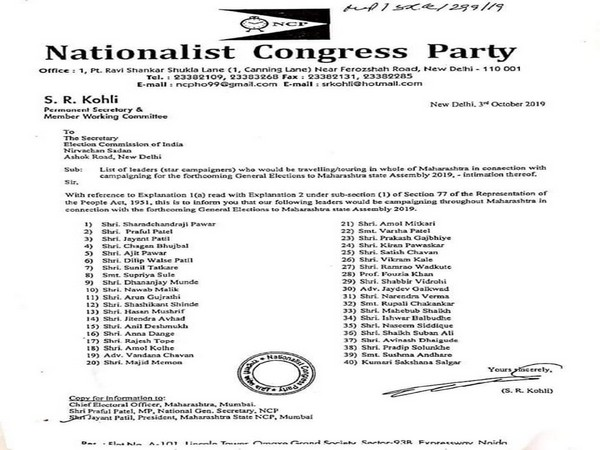 The list released by Nationalist Congress Party (NCP).