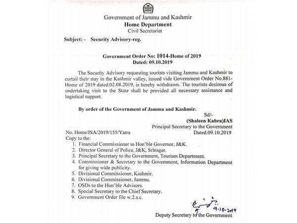 Order of Jammu and Kashmir administration