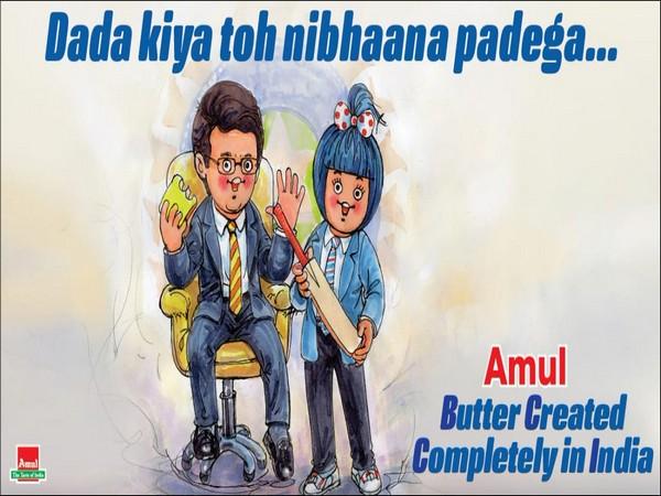 Amul dedicates doodle to Sourav Ganguly (Photo/ Amul India Twitter)