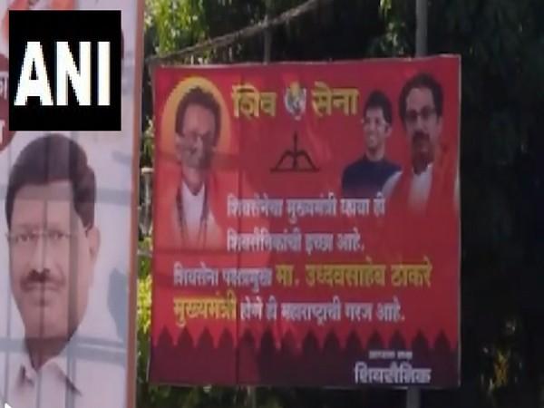 A poster put up outside Matoshree in Mumbai on Sunday. Photo/ANI