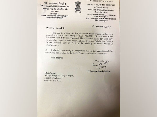 Union Minister Thawarchand Gehlot tweeted a picture of the government letter. Photo/ANI