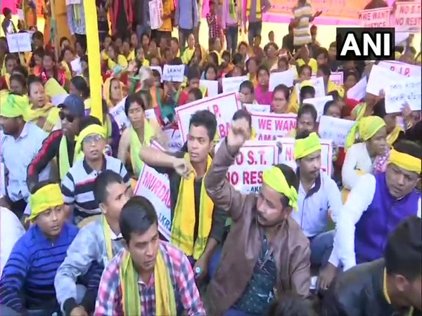 Visual from the All Koch-Rajbongshi Students' Union protest (Photo/ANI)