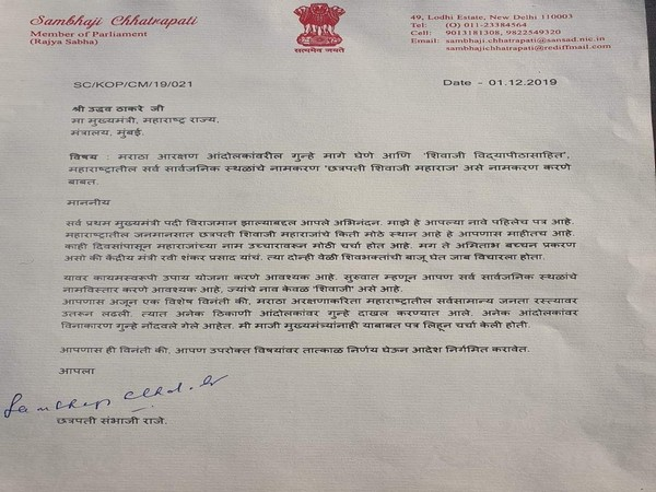 BJP Rajya Sabha MP Sambhajiraje Chhatrapati's letter to Maharashtra Chief Minister Uddhav Thackeray. (Picture courtesy: Chhatrapati's Twitter)