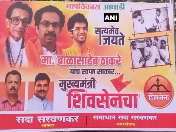 A poster near Shiv Sena Bhawan in Mumbai, featuring party founder Bal Thackeray and former prime minister Indira Gandhi. Photo/ANI
