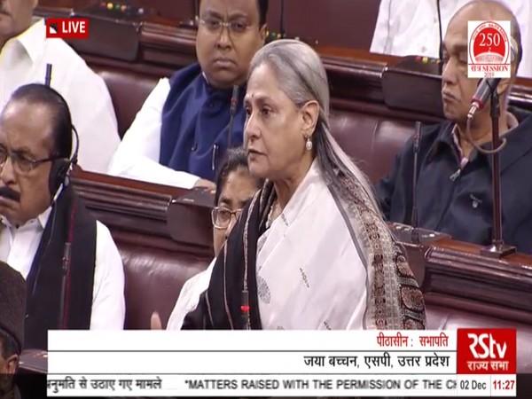 Rajya Sabha lawmaker Jaya Bachchan in Rajya Sabha on Monday (Photo/ANI)