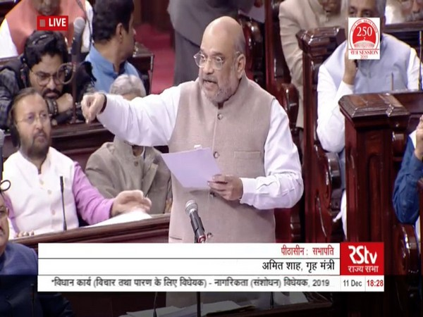 Home Minister Amit Shah replying to the debate on CAB in the Rajya Sabha on Wednesday. Photo/RSTV