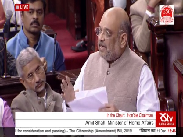 Union Home Minister Amit Shah replying to the debate on CAB in the Rajya Sabha on Wednesday. (Picture courtesy: RSTV)