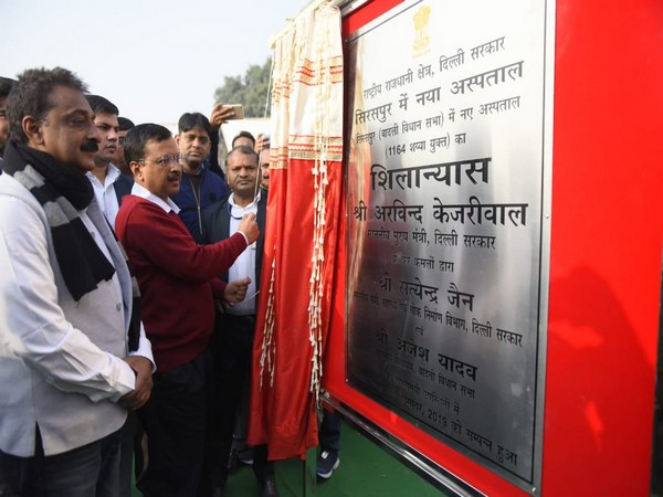 Delhi Chief Minister Arvind Kejriwal laying the foundation stone for the 1164-bed hospital in Sirspur village on Sunday. Photo/Twitter