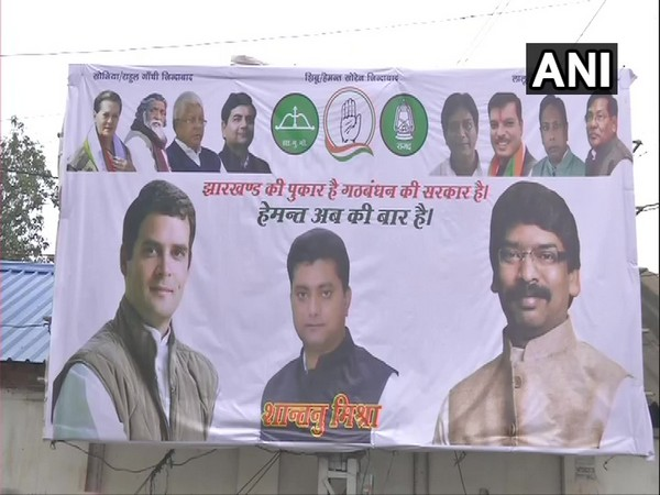 A poster was put in Ranchi on Monday morning. Photo/ANI