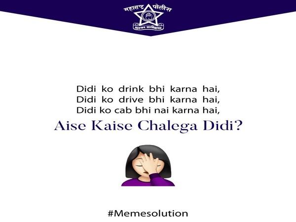 Maharashtra Police shared several memes on Twitter. (Picture courtesy: Maharashtra Police Twitter)